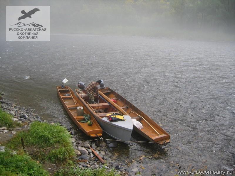 лодка для горной рыбалки