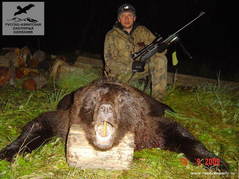 магазин медведь охота и рыбалка