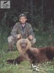 Охота на медведя в Архангельской области