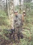 Охота на куницу в Московской области