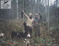 Охота на куницу и норку в Костромской области