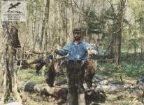 Охота на глухарей в Калужской области