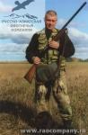Охота на перепелку в Орловской области