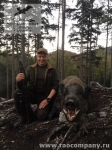 Охота на кабана в Австрии
