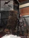 Охота на кабана в Пермском крае