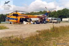 Вертолёт на Камчатке