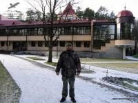Санаторий в Белоруссии