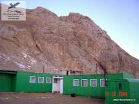 Горный лагерь в Киргизии