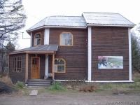 Гостиница на Камчатке