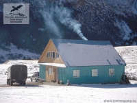 Охотничья база в Киргизии