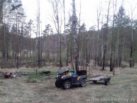 Квадроцикл на охоте