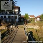 База в Астрахани