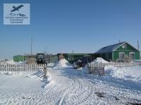 База в Саратовской области